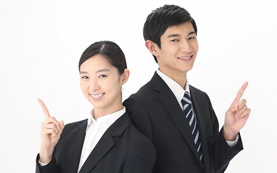 就活応援キャンペーン2019開始!