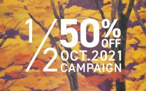 10 月の撮影ハーフプラン・金額50%OFF キャンペーン